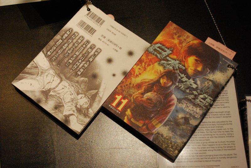 manga-comics
